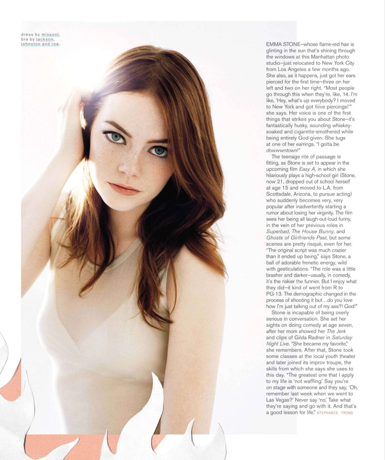 Emma Stone photo (emma_stone009, 1239 x 1479 pixels, 243 kB)